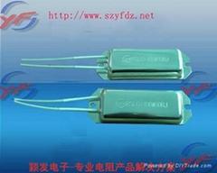 深圳颖发船型铝外壳电阻器