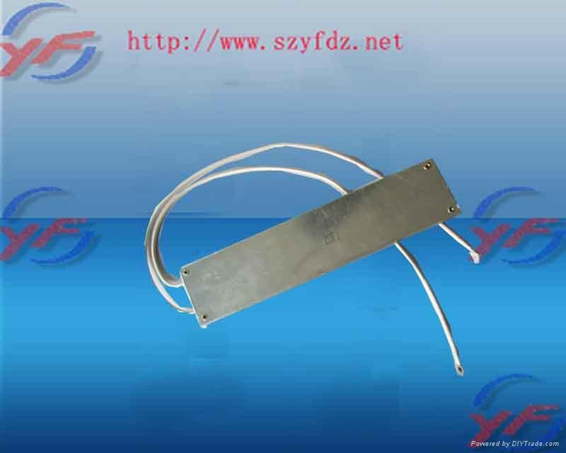 深圳颖发超薄型铝外壳电阻器 1