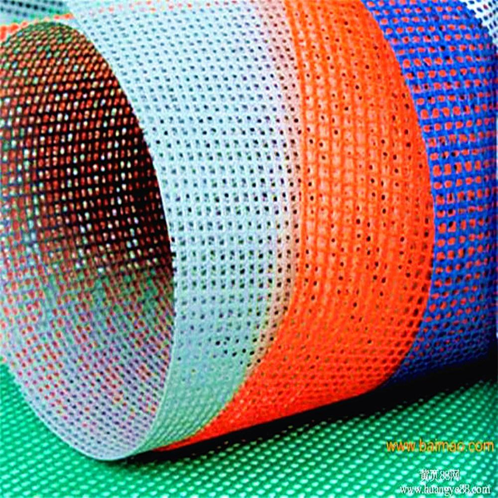 Reinforcement Concret Fiberglass Mesh Fabric Fiberglass Mesh Roll 4