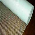 Reinforcement Concret Fiberglass Mesh Fabric Fiberglass Mesh Roll 5