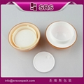 SRS PACKAGING cosmetic 50g ball shape acrylic cream jar for face cream 2