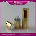 SRS PACKAGING cosmetic 15ml 30ml 50