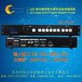 全彩顯示屏led視頻處理器程達科技AMS-MVP600 3