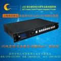 全彩顯示屏led視頻處理器程達科技AMS-MVP600 4