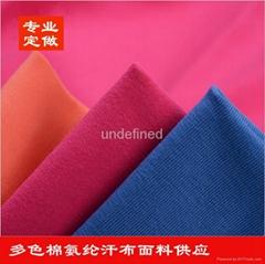 棉氨纶汗布