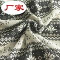 雪花圖案針織大提花雙面布