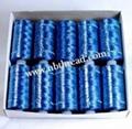 150D/2, 300D/2, 300D/2*3 Rayon 25grams each, 10tubes/box