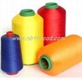 120D/2, 150D/2 Polyester