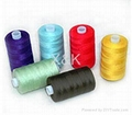 Poly-Poly sewing thread