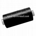 Rayon thread, 150D/2, 25grams 2