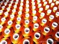 Rayon thread, 150D/2, 25grams 6