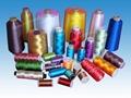 Viscose rayon filament yarn 4
