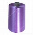Viscose filament yarn 2