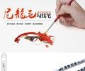 3pcs per set Dotting Brush Pen water color Oil Painting Brush  5