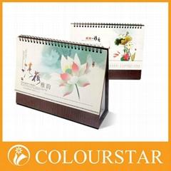 the office desk calendar Desk Calendar