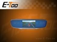 Universal  Car TFT LCD Monitor