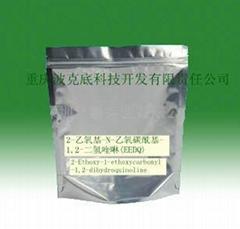 2-乙氧基-N-乙氧碳酰基-1,2-二氫喹啉
