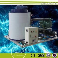 CE certification flake ice making machine