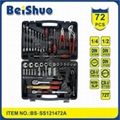 "72PCS 1/4"" & 1/2"" Dr. Socket Set Hand Tool Wrench"