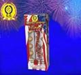 Liuyang Happy Fireworks 3