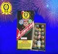 Liuyang Happy Fireworks 1