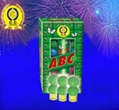 Liuyang Happy Fireworks 5