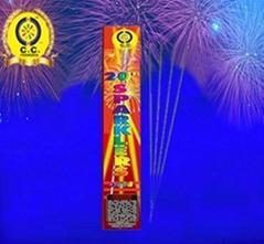 Happy Sparklers Fireworks