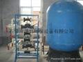 气动隔膜式软水器