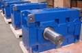 H\B Industrial Speed Reducer