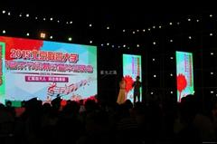 北京舞臺燈光設備租賃