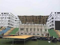 北京舞台设备租赁