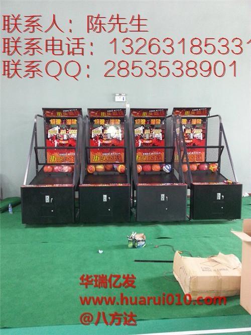 北京厂家出售篮球机 1