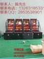 北京廠家出售籃球機