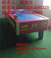 北京厂家供应气悬球机