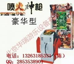 北京厂家出租喷火神枪