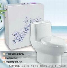 節能蹲廁沖水箱