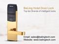 hospitality locks key card lock resort