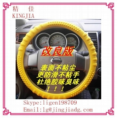 Soft Silicone Car Steering Wheel Cover