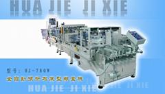東莞華杰機械供應預折勾底型高速全自動糊盒機