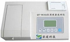 Rapid Pesticide Residue Detector
