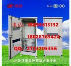 通信基站戶外一體化機櫃的尺寸及配置