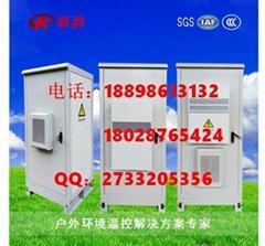 移動通信RRU設備用室外機櫃