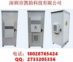空調型戶外一體化空調機櫃