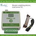 elevator  parts load cell sensor