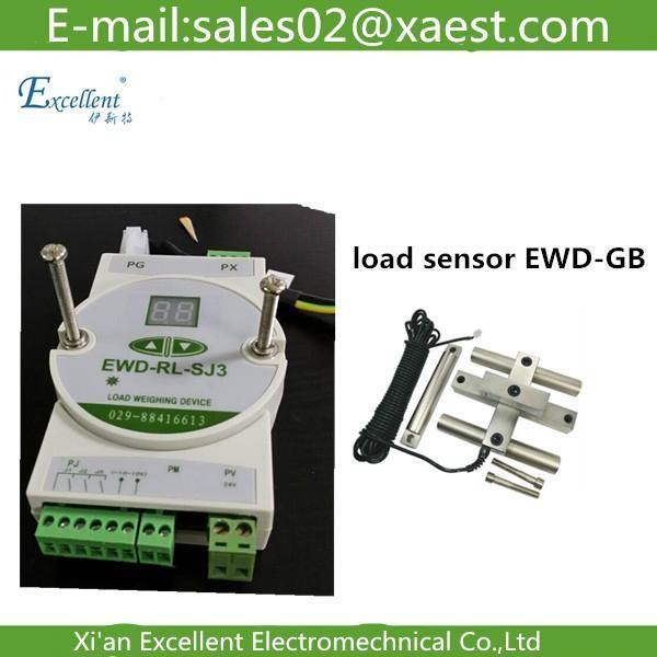 elevator parts load cell EWD-RL-SJ3 1