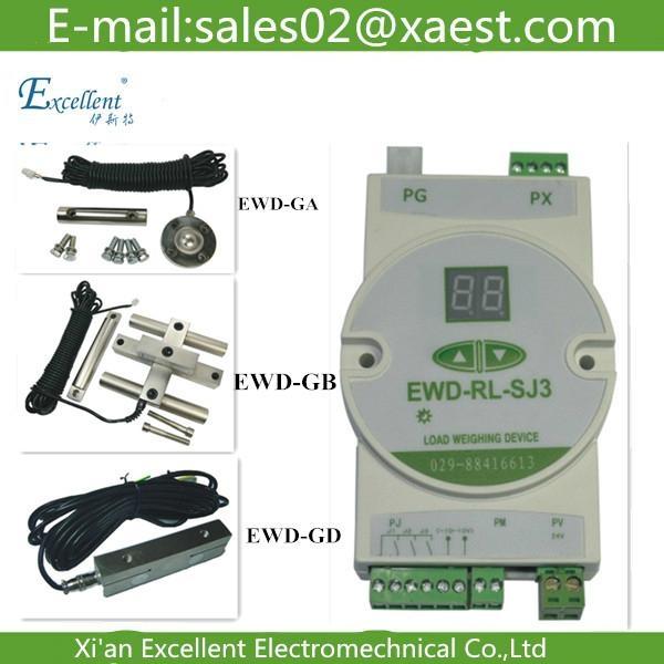elevator parts load cell EWD-RL-SJ3 5