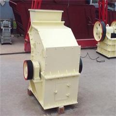 Zhengzhou General high-efficient fine impact crusher