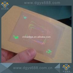 Transparent lamination hologram pouch