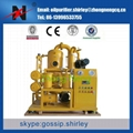 Car Oil Filtration System, Used Insulation Oil Purifier Series ZYD