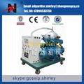 Centrifugal Vacuum Oil Purifier Equipment, Oil Filtration Plant